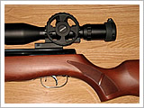 Gamo Hunter 1250 - обзор